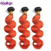 Pre colored Two Tone Ombre Brazilian Body Wave Human Hair Bundles 1B/Orange #350 Color Remy Human Hair Extension Brazilian Hair