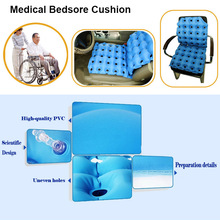 Anti Decubitus Ulcer or Bedsores Prevention Inflatable Mat Seat Cushion