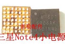 MPB01 для Samsung Note 4 N9100 N910F малой мощности IC