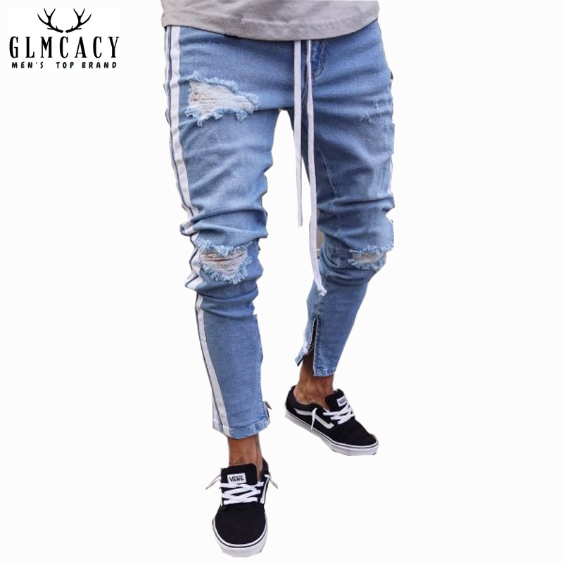 Mens Side Stripe Hip Hop Blue Distressed Jeans Drawstring Elastic Waist Ripped Ankle Length with Zipper Pencil Pants