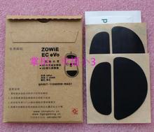 2 sets/pack Tiger gaming Souris Pieds/skate Pour ZOWIE EC1 EC2 EVO 0.45mm FTPE Téflon Noir livraison gratuite