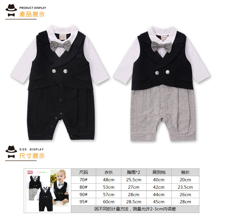 2017 autumn models leave two baby gentleman long-sleeved harem clothes 1-3 full moon baby clothes male newborn onesies
