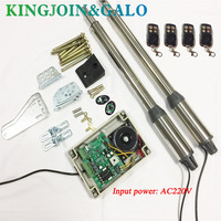 Swing gate opener/Linear Gate Openers/automatic swing gate motor with 4pcs remote control and 1 pair of photocell