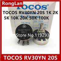 [BELLA]TOCOS RV30YN 20S B501 B102 B202 B502 B103 B203 B503 B104 500R 1K 2K 5K 10K 20K 50K 100K potenciómetro 10 unids/lote