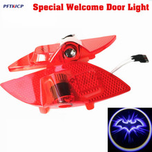 free shipping Door light replace for Geely Emgrand EC7 specify door logo light projector, Ghost Shadow welcome laser lamp