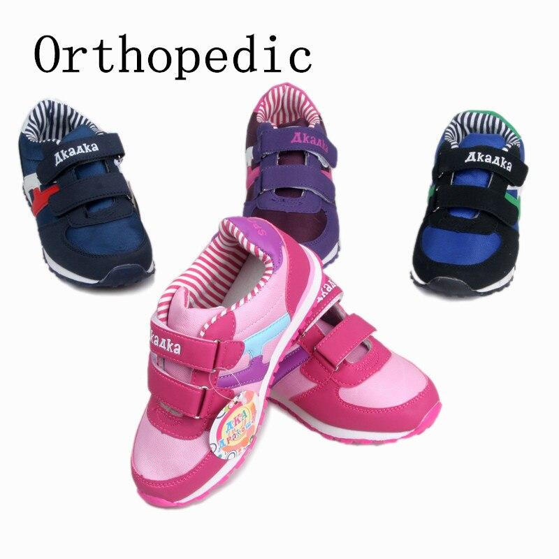 b0b90f581 شحن مجاني 1 زوج أحذية رياضية للأطفال ، الرياضة فتى/فتاة الأحذية ، تنفس  الأحذية ، فائقة الجودة