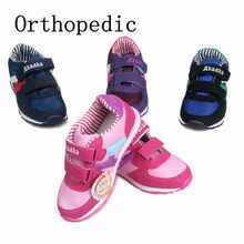 262fc0cdbfd7 Super Boy Shoes Promotion-Shop for Promotional Super Boy Shoes on ...