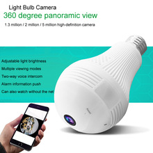 360 Degree Video Camera Panorama 1.3 - 2 - 5 Million Pixel Bulb With Hotspot Wireless WiFi Mobile Phone Remote Dual Light IP cam цена и фото