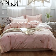 Papa&Mima Pink pig print Cartoon style bedding sets Cotton bedlinens Twin full Queen size pillowcases duvet cover