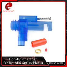 Element M4 M16 Series High Quality Plastic Hop Up Chamber for Marui Dboys JG Airsoft AEG Hunting Accessories