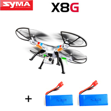 2015 Newest Original Syma X8G 4CH 6 Axis Venture with 5MP Camera RC Quadcopter Drone RTF 2.4GHz without original box