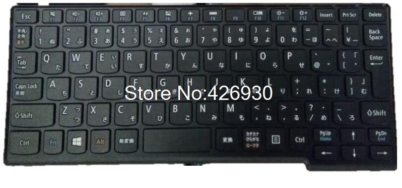 Laptop Keyboard For NEC For LaVie LY750/JW PC-LY750JW 25204693  MP-11G20J0-6862 Japanese JP JA Black