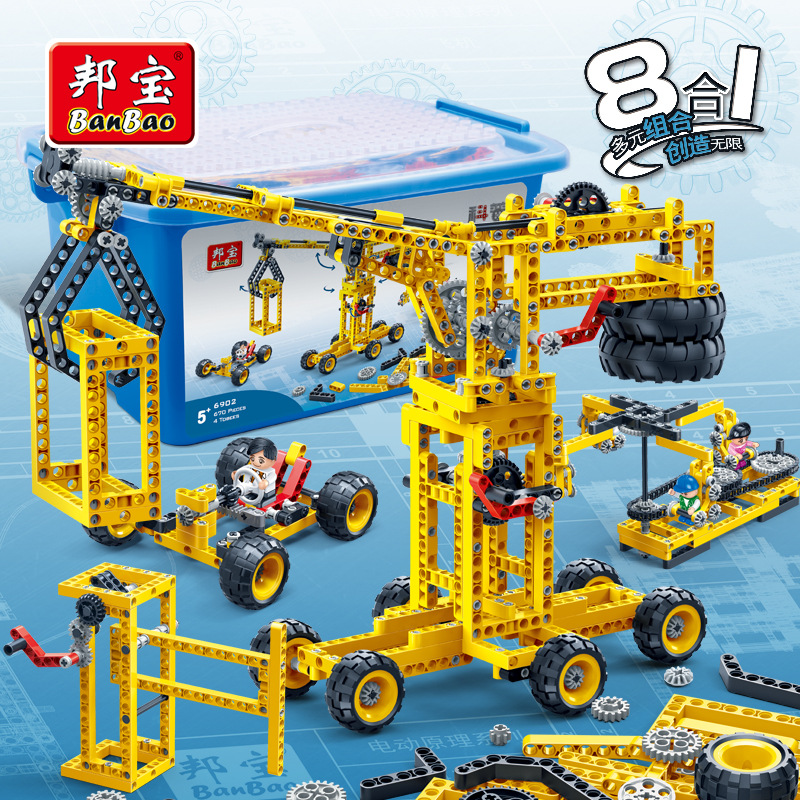 Banbao Model building kits compatible with lego Science power generating machine 3D blocks Educational toys hobbies for children