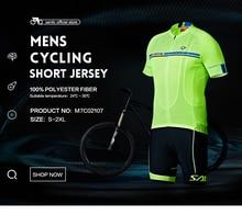 Santic Men Cycling Short Jersey Pro Fit Four Colors Antislip Sleeve Cuff Road Bike MTB Short Sleeve Top Riding Shirt M7C02107