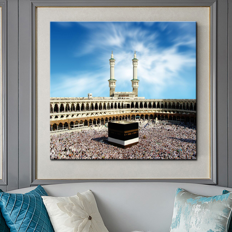 Hot Sale 70x70cm - Islam Muslim Wall Decoration Posters and Prints ...
