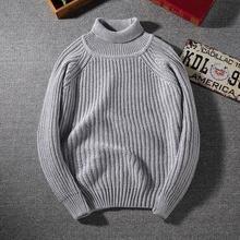 2017 New Autumn Fashion Men's sweater Aberdeen art fan youth fashion sweater loose turtleneck sweater solid grounding M-2XL