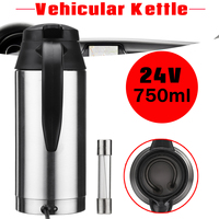 750ml In Car Electric Kettle Universal 24V Stainless Steel Vehicular Travel Hot Water Coffee Tea Portable Boiling Kettle Vehicle