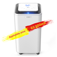 (38db) 23.5L Air Dehumidifier High Power Mute Household Indoor Basement Industry Workshop Warehouse Villa