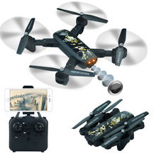 Professional foldable WIFI Real Time RC drone 2.4G WIde 2MP camera Auto return height set selfie RC Quadcopter Toy vs X5HW T47