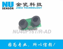 NU40F16T/R-AD waterproof ultrasonic module, ranging probe