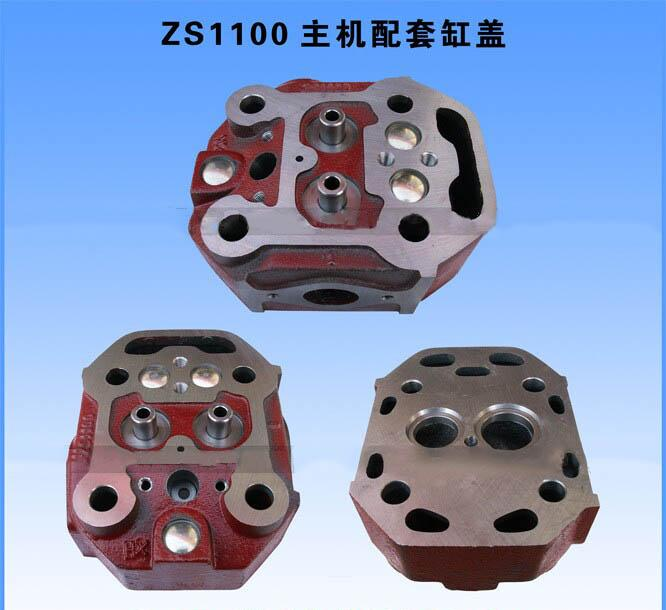 ФОТО Fast Shipping Diesel Engine ZS1100 Direct injection cylinder head and head gasket suit for Changchai Water Cooled