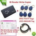 125 кГц RFID считыватель идентификационных карт писатель Дубликатор для контроля доступа + 5 шт. EM4305/T5557 тегов + DEMO Nodriver программное обеспечение
