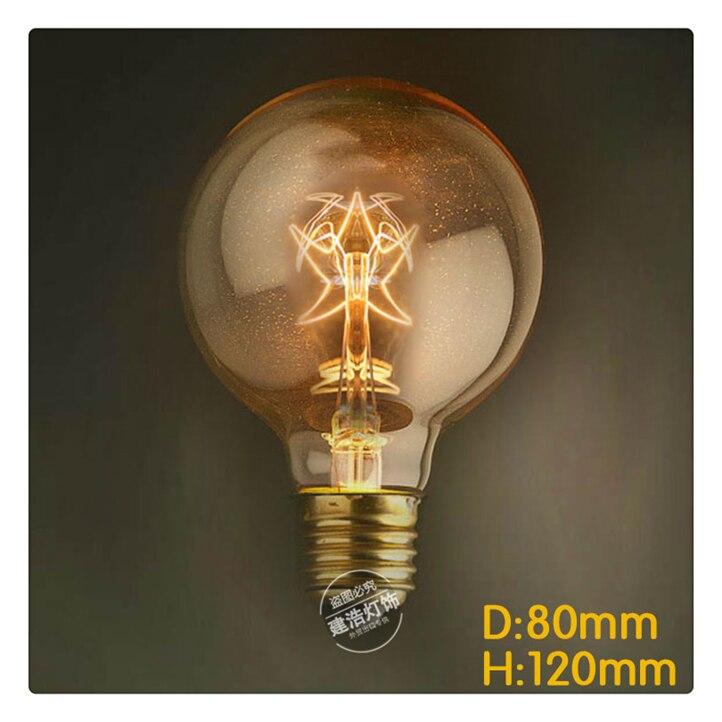 Sample G80 star Antique Retro Vintage E27 40W 220V Edison Light Bulb Incandescent Light Squirrel-cage Led Filament Bulb