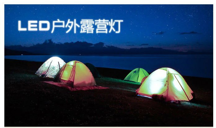 Free Shipping+Fast Delivery+Portable 41 LED Bivouac Tent Camp Light Ultra bright Hiking Lantern Lamp