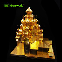 MICROWORLD Russia's Cathedral of the Transfiguration DIY Assembled 3D Metal Puzzle Model Gold And Silver 2 Styles Toys Gifts