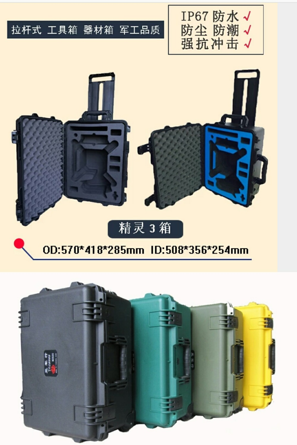 High quality waterproof toolbox tool case trolley case protective box camera case  equipment protection box with wheels and foam tool case gun suitcase box long toolkit equipment box shockproof equipment protection carrying case waterproof with pre cut foam