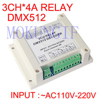 https://ae01.alicdn.com/kf/HTB15S8ASVXXXXcBapXXq6xXFXXXE/3CH-dmx512-3CH-DMX512-WS-DMX-RELAY.jpg