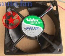 24VDC Fan
