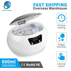 Skymen 600ml Ultrasonic Cleaner Bath Timer for Jewelry Parts Glasses Manicure Stones Cutters Dental Razor Brush Ultrasound Sonic