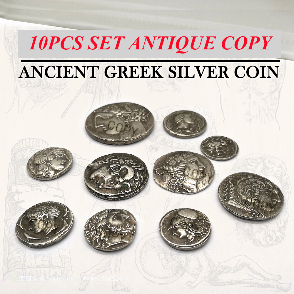 10PCS Set Greek Coins Copy Classic Roman Coin Collection Greece Athena Old Culture Gifts