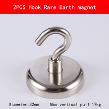 2PCS Base D32 hook max vertical pull 17KG permanent rare earth Magnet Multipurpose magnetic