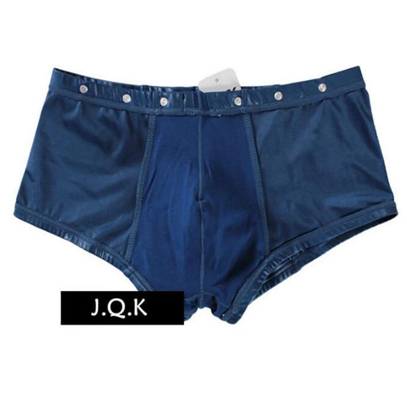 Topdudes.com - Men's Faux Leather Super Sexy Low Waist Zipper Design Underwear