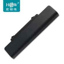 HSW Battery For DELL spirit Inspiron 1320 D181T F136T P04S laptop computer battery 6 cell