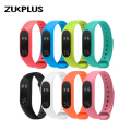 Smart Wristband For Xiao mi band 2 Replacement Band Accessories 10 Colors Colorful Silicone Replace Belt Strap  Free Film
