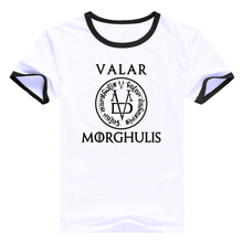 Valar Morghulis T-Shirt for Men – 6 Colors Available