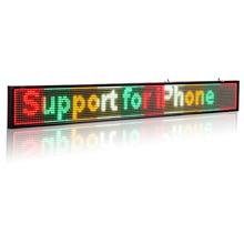 """82 ס""""מ P5 16*160 SMD מקורה פרסום חלונות ios טלפון אנדרוס אלחוטי wifi לוח תצוגת led לתכנות קבוע צבעים סימן"""