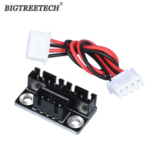 Hight Quality Motor Parallel Module External High Power Switching for Double Z Axis Motors for SKR V1.3 3D Printer Parts