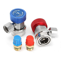 1pc 2pcs R134A High Low Quick Coupler Connector Brass Adapters With Caps For AC Air Condition