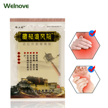 40Pcs/5Bags Chinese Herbal Far-infrared Therapy Sticker Muscle Pain Relief Plaster Rheumatism Arthritis Patch D1658 40pcs 5bags medical arthritis pain plaster upper back muscle pain relief patch sciatica back pain stickers d1411
