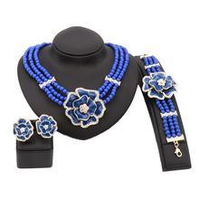 Модное ожерелье серьги браслет кольцо из искусственного жемчуга