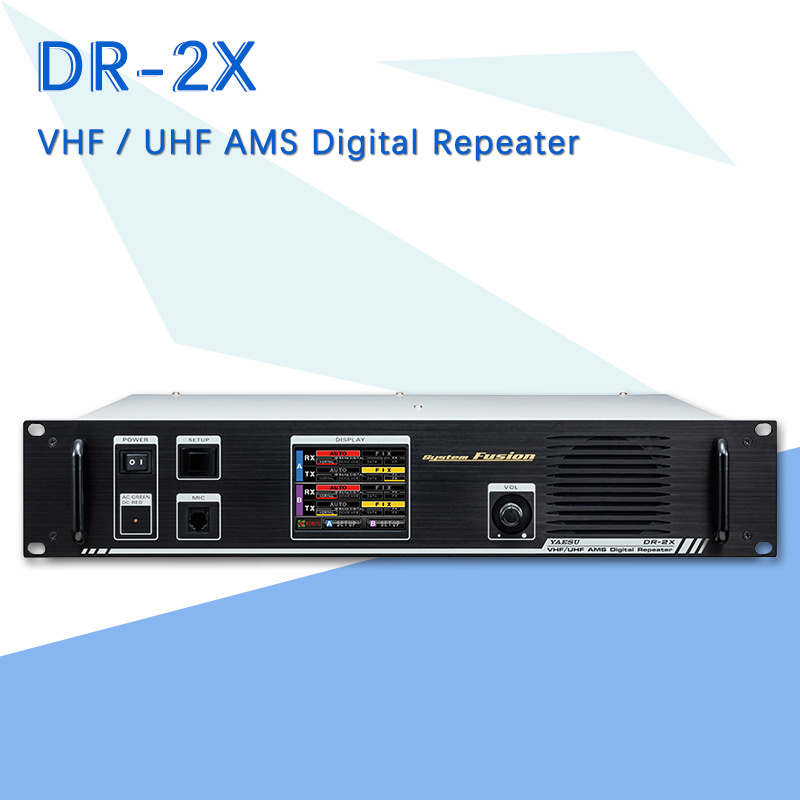 Yaesu DR-2X C4FM Digital Repeater IP Interconnect Dual Band VHF/UHF Receiver System Multifunction Repeater