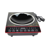 Concave Induction Cooker Home Explosion High Power 3000W Induction Cooker Smokeless