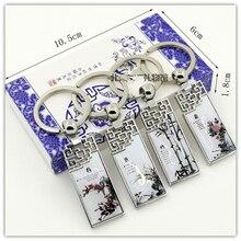 Синий и белый Фарфоровая керамика винтажный брелок на подарок Китайский стильный металлический цинковый сплав мужские и женские Брелки-новинки подарок