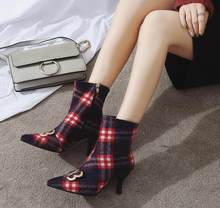 62b41f8931 Botas botas de outono e inverno das mulheres único apontou salto agulha  vermelho net com botas curtas botas nuas botas Martin