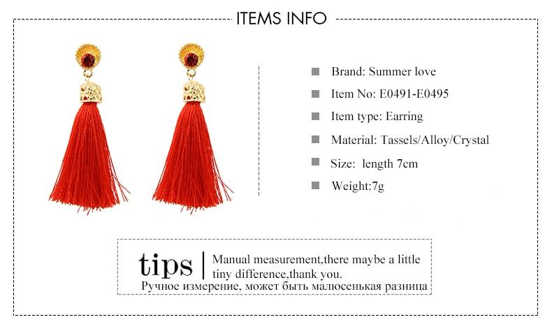item info