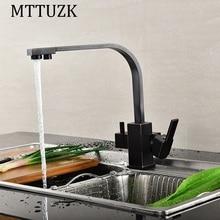 Mttuzk Orb латунь Многофункциональный кухонный кран питьевой воды краны горячей и холодной воды смесителя чистой воды 3 способа смесители